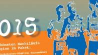 Der Nightcup 2015 wurde um eine weitere Veranstaltung ergänzt und umfasst in diesem Jahr 6 Lauf-Veranstaltungen. 4 von diesen Läufen […]